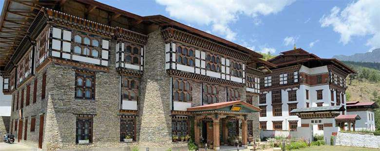 National Folk Heritage Museum in Bhutan
